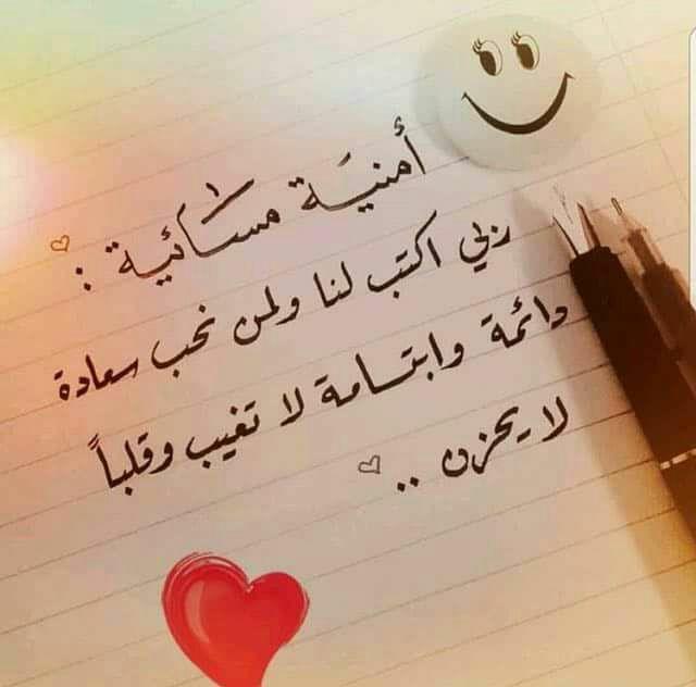 صورة رسائل عشق , اجمل ما قيل في الحب