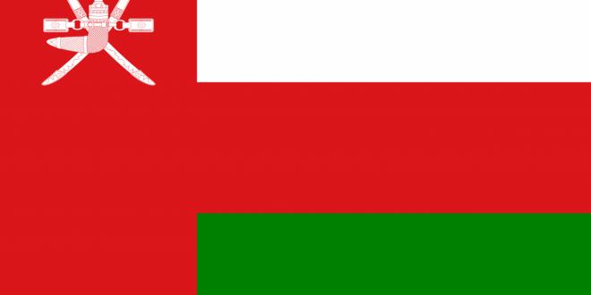 صورة صور علم سلطنة عمان , تعرف علي العلم العماني