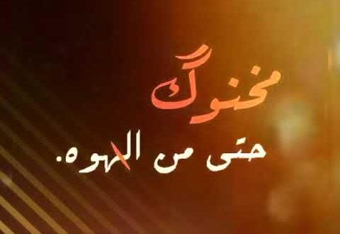 صورة رمزيات فراق , الفراق اكبر صدمة