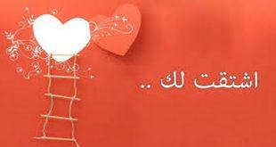 صورة رسائل حب للزوج , جوزك ليه حقوق
