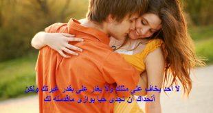 صورة تحميل رسائل حب ورومانسيه , تنزيل صور مكتوب عليها كلام غرامي