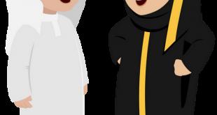 صورة خلفيات قرقيعان للتصميم , حفلة القرقيعان في الخليج العربى
