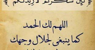 صورة حكم واقوال دينيه , الدين مش لعبة