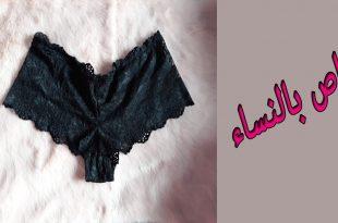 صورة الاستفادة من الملابس الداخلية القديمة , تدوير هدومي اللي مش بلبسها
