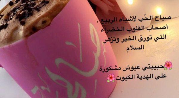 صورة صباح الخير حبيبي تويتر , تويتر في ابهي صوره