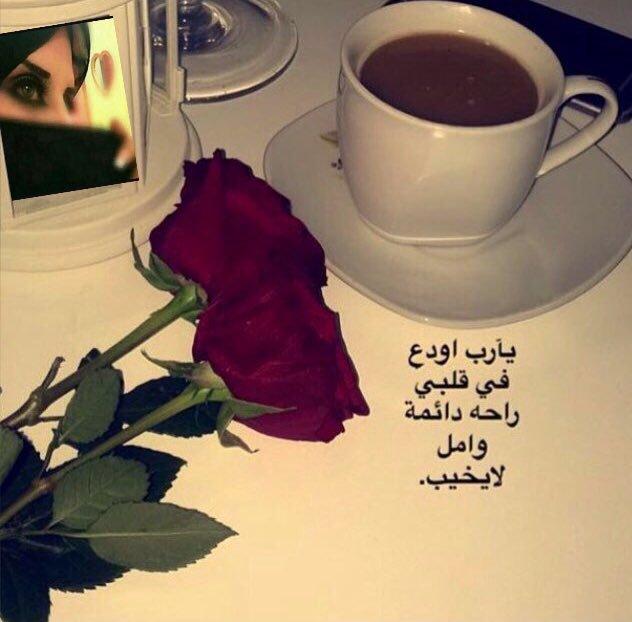 صباح الخير حبيبي تويتر تويتر في ابهي صوره الغدر والخيانة
