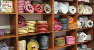 صورة المصرية للادوات المنزلية ببنى سويف , اسعار رخيصة عند المصرية في ادوات المطبخ