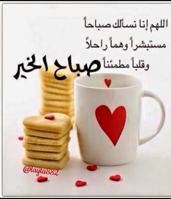 صورة اجمل صورة للصباح , رسالة رمزية من اجل الصباح