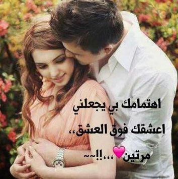 صورة اجمل الصور في الحب والرومانسيه , عبارة رومانسية لمغازلة الحبيب