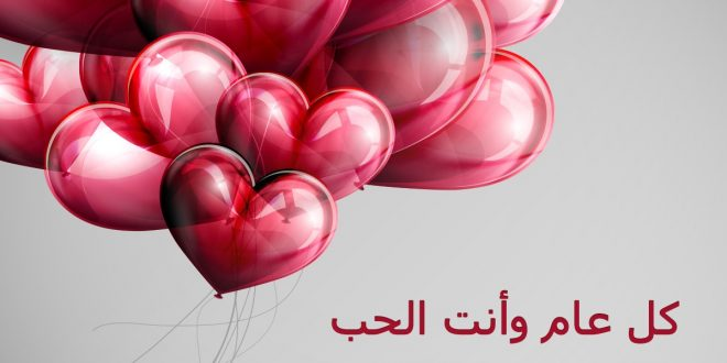 صورة اجمل رسائل عيد ميلاد للحبيب , اجمل الكلمات لعيد ميلاد حبيبي