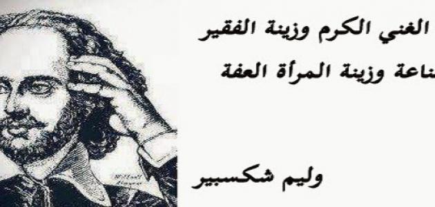 صورة اقوال شكسبير عن المراة , اقوال ماثوره عن المراه
