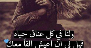 صورة كلام جميل للحبيب فيس بوك , بوستات حب و رومانسيه للفيس