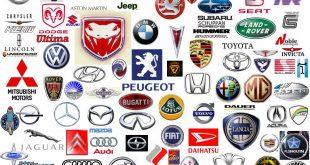 صورة انواع ماركات السيارات , اعرف اكثر عن ماركات السيارات العالميه