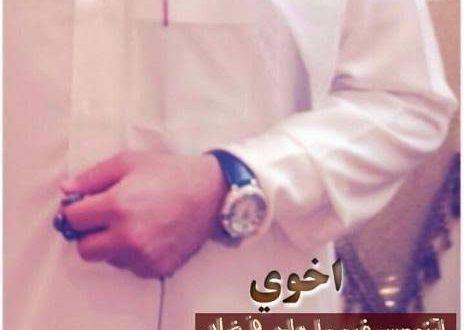 صورة شعر بدوي عن الاخ , شعر في وصف حياة البداوة
