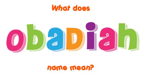 صورة اسم عبادي بالانجليزي , ترجمة عبادي في القاموس