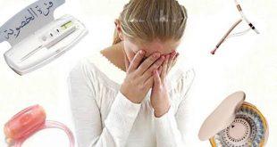 صورة لولب منع الحمل , الولب افضل الطرق لمنع الحمل