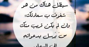 صورة صور عباره حلوه , كلمات جميلة قصيرة