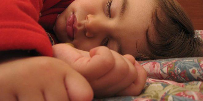 صورة ما يرى في النوم , كلمة تتكون من اربع حرزف