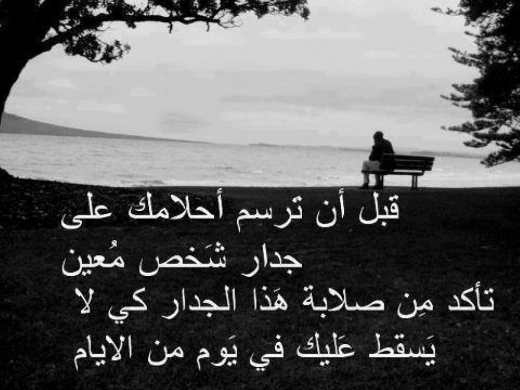 صورة صورة عن الفراق , مشاعر عن الوداع