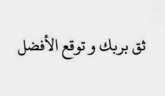 صورة كلام انيق وراقي , من ارقي الكلمات