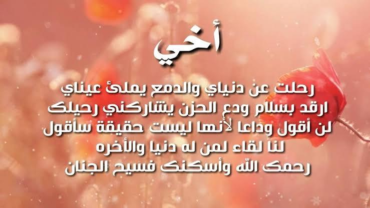 مجموعة صور لل شعر بدوي عن زواج الاخت