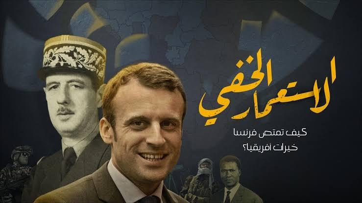 صورة اسباب احتلال فرنسا للجزائر , الخفايا الحقيقية وراء احتلالات فرنسا 2368