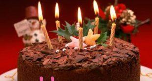 صورة تورتة عيد ميلاد مكتوب عليها امل, اهداء لكل البنات حاملي اسم امل