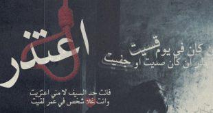 صورة رسائل اعتذار عن التقصير في الوصل , افتقاد الاحبة والاصدقاء