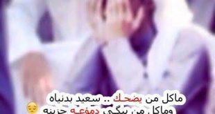 صورة شعر حزين خليجي , الحزن الخليجي في الشعر