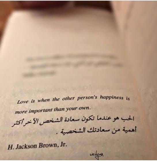 صورة كلام بالانجليزي عن الحب , تمتع باللغة الانجليزية فى كلمات غرامية 2720 5