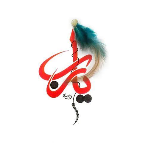 صورة كلمة يارب بخط جميل , رمزيات و خلفيات تحوى كلمة يا رب