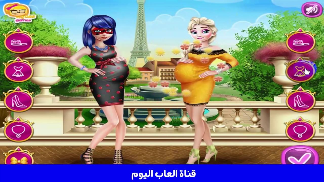 صورة العاب تلبيس بنات حوامل,احلي الالعاب علي الموضة 3917 4