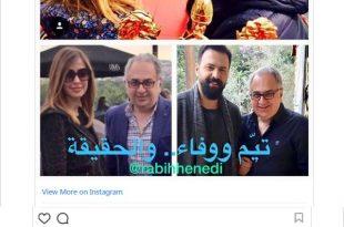 صورة وفاء الكيلاني حامل,ما قيل في خبر حمل الاعلامية وفاء الكيلاني
