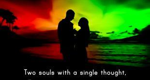 صورة صور حب مكتوب عليه , احلي صور الحب بالكتابة عليها