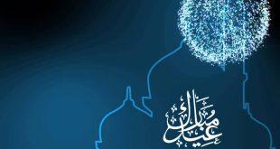 صورة تصميم صور للعيد , جمال العيد و كروت المعايدة عالميديا