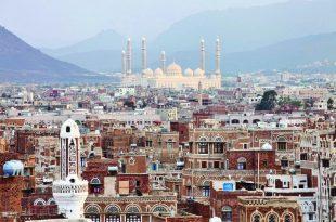 صورة اجمل الصور عن اليمن, المعلومات الهامة عن دولة اليمن الشقيقة
