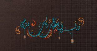 صورة زخرفة كلام عربي , تزيين الكلمات فى اللغة العربية