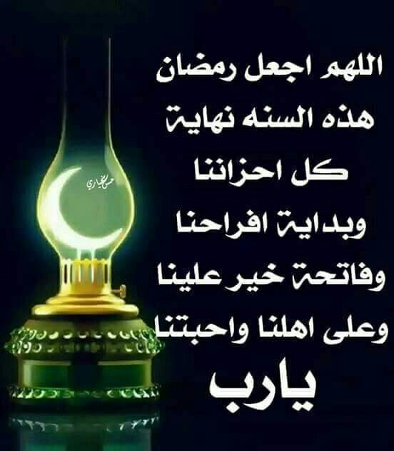 صورة ليلة القدر دعاء , فى فضل ليلة القدر و دعائها 6533 6