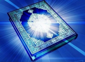 صورة معنى كلمة نذير , معجم نذير فى القران الكريم