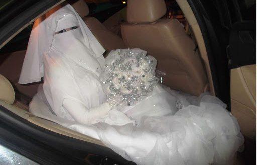 صورة صور نقابات العروسة, عروسة جميلة منقبة