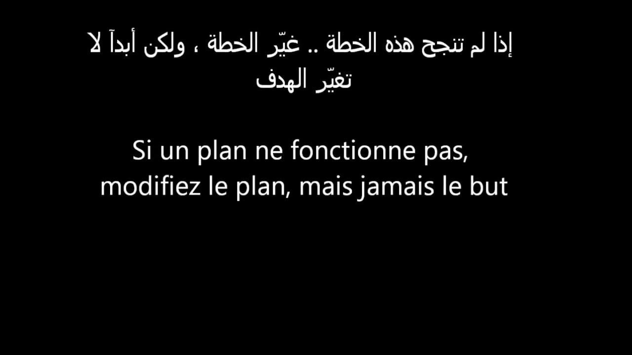 صورة ترجمة افضل الحكم الفرنسية , امثال فرنسية عن الحياة