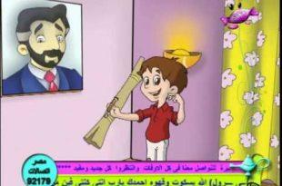 صورة برامج تربوية و نشيد ,قناة سكر للاطفال