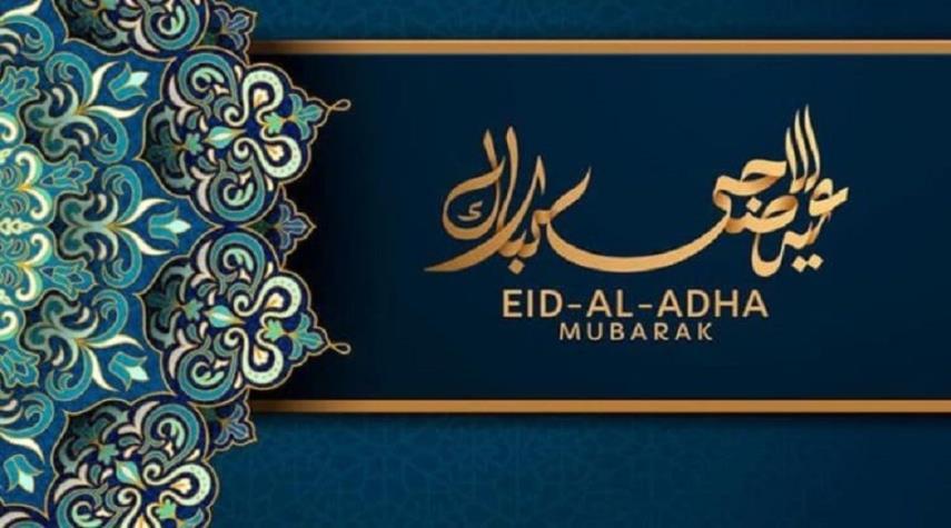 صورة ثانى الاعياد المباركة , موضوع تعبير عن عيد الاضحى 6322 1